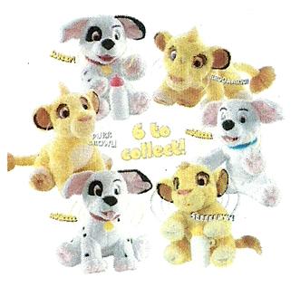 Ani-Pets Toys