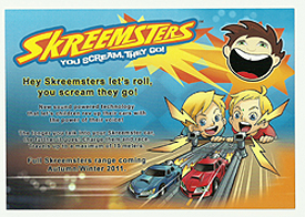 Skreemsters Rally Racer Toys from Bandai