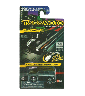 Tagamoto Toy Cars